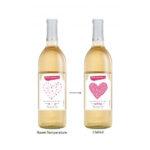 Wedding Wine - Door Peninsula Bottle